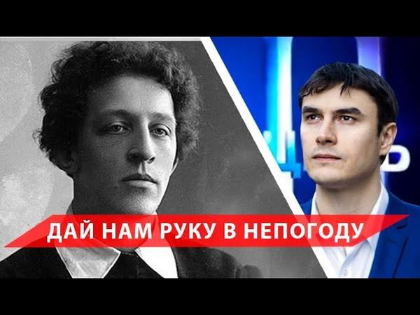Сергей Шаргунов Двенадцать Больные ждут лекарств беда рубцовской деревни юбилеи Блока и Суворова