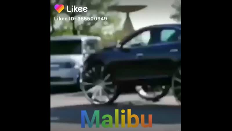 малибу узбека