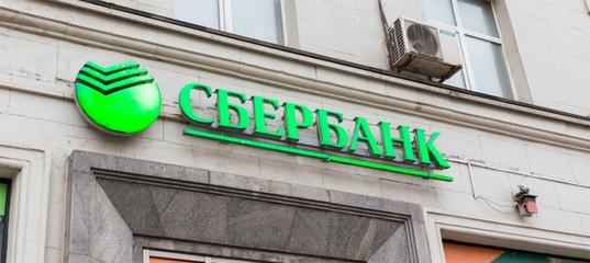 ипотека без первоначального взноса в великом новгороде альфа банк новокузнецк кредит