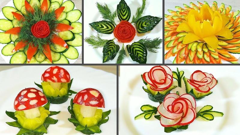 5 ЛУЧШИХ СПОСОБОВ Украшения Овощами Как КРАСИВО нарезать овощи на Праздничный стол