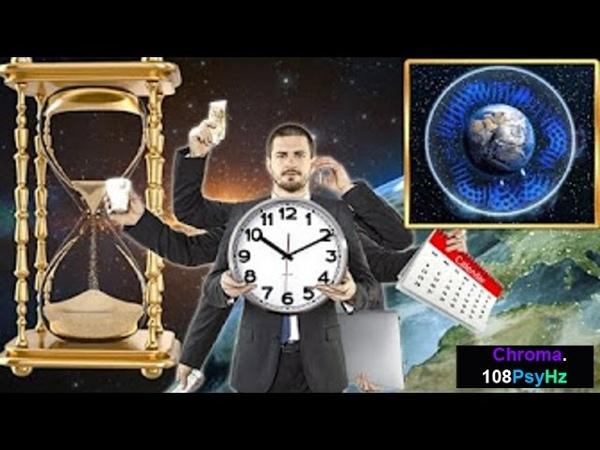 Альцион Плеяды 47 Земное время с 24 до16 часов резонанс Шумана