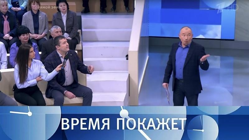 Время покажет Президентские игры Украины 11 02 2019 Глава МВД Украины Арсен Аваков обвинил кандидатов в том что они посылают друг на друга боевиков Ранее радикалы напали на дом министра и полицей