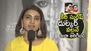 Actress Samantha Akkineni and Director Ashwin Nag about Movie Response | Mahanati Movie Success Meet