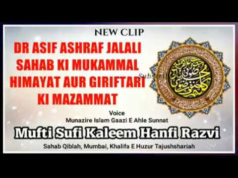 Mufti Sufi Kaleem Hanafi Rizvi Speaking About Dr Ashraf Asif Jalali