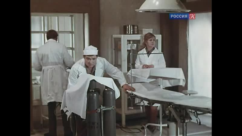 Дни хирурга Мишкина Серия 1 1976