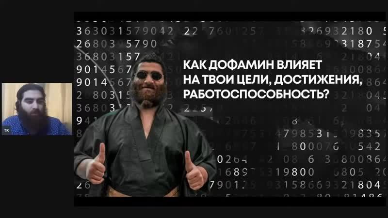 6_Арсен Маркарян - Тестостероновый спринт. Бонусный вебинар