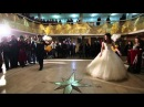 Супер кабардинская свадьба в Нальчике Заур и Аида танец жениха и невесты