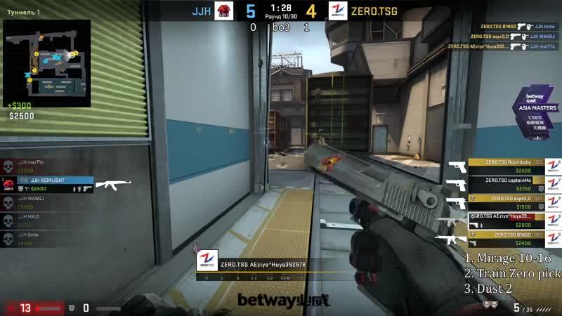 🔴 Zero.TSG vs JiJieHao (1-0) l Betway CSGO Asia Masters l bo3 [aferaTV]