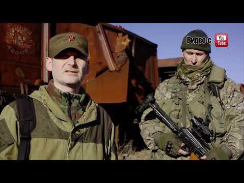 Памяти комбата Алексея Маркова позывной Добрый