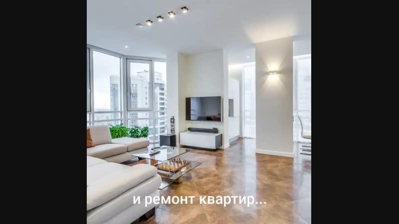 Делаю дизайн иремонт квартир вСПб с2009 года 🔑Строитель Константин Арсёнов 👍Подписывайтесь @ DECORATIS👈👈👈