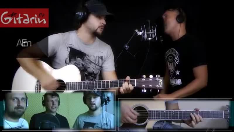 Проект Гитарин Гитары БРИГАДНЫЙ ПОДРЯД Как играть на гитаре 2 партии Аккорды табы Гитарин