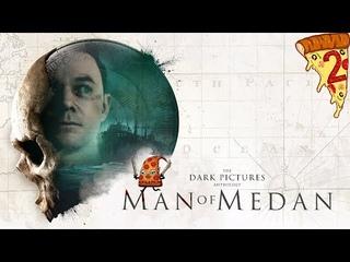 The Dark Pictures Anthology: Man of Medan  Прохождение #2