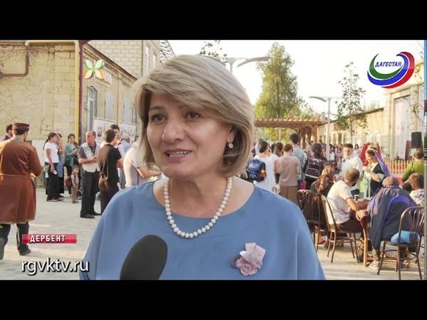 Празднование Дня единства народов Дагестана в Дербенте