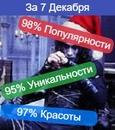 Сергей Владимиров фотография #47