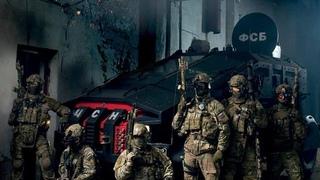 Спецназ ФСБ Работает   Special Forces FSB Works ᴴᴰ