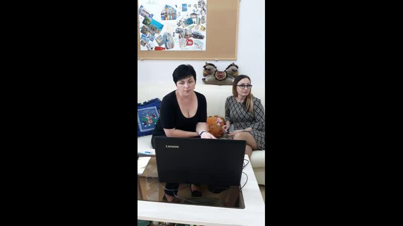 Встреча с О Н Баловой по проекту Наставник