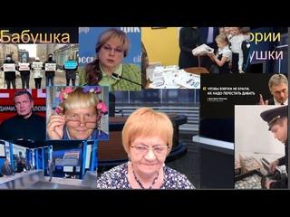 Новости ОБХСС: Как карма достала Екатерину Стриженову и Владимира Соловьева. Достанет каждого!