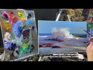 Видео-урок по написанию Морской стихии масляными красками. Художник Игорь Сахаров