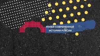 """«""""Остров Крым"""" в 1920-м. Врангелевская альтернатива советской власти: перспективы и реальность»"""