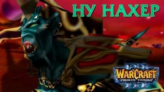 #548 ВЫЗЫВАЮ АРХИМОНДА НА ПОДМОГУ / Desert Smite / Играем в Warcraft 3