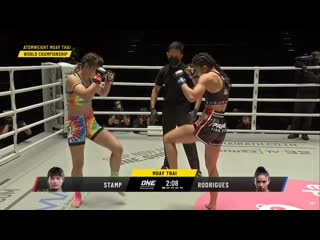 Стэмп Фаиртекс - Хеллен Родригес,, ONE Championship MUAY THAI