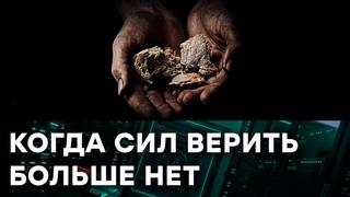 Люди на Донбассе ГОЛОДАЮТ и умирают без помощи врачей, КОТОРЫХ там попросту НЕТ Гражданская оборона