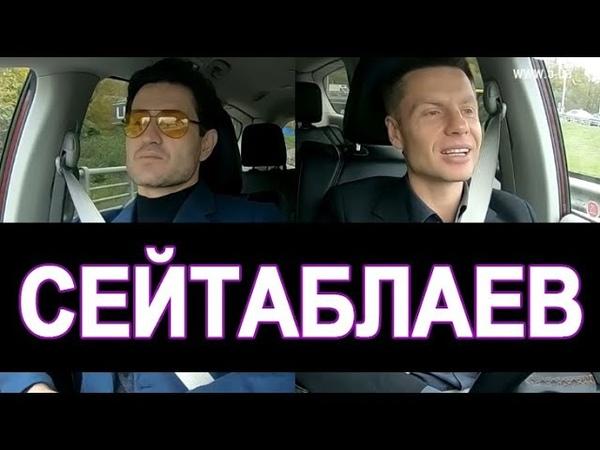 СЕЙТАБЛАЕВ про возвращение Крыма новый фильм Сенцова сериал Сваты и пропаганду