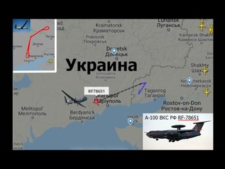 Провокация Кремля. А-100 ВКС РФ над Украиной. Нарушение границы. Нелегальный полёт.
