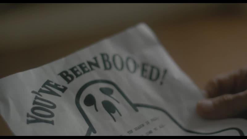 Проклятые Boo 2019