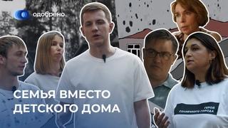 ЭТО ВАЖНО!На сегодняшний день в России проживает б...