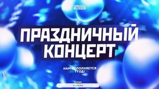 Прямая трансляция пользователя Andrey Vecher