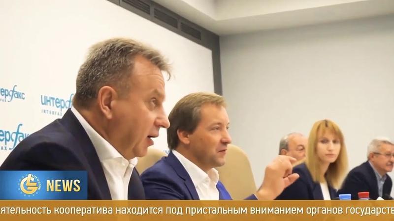 ЖК Бест Вей Экспертное заключение 2019