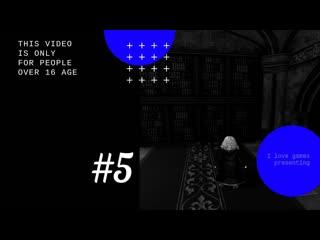 Прохождение ►[03] Harry Potter and the Prisoner of Azkaban◄【• Выпуск• #05】
