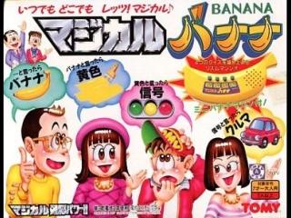 Заседание J-cafe: японские игры 日本語のゲーム (г.)