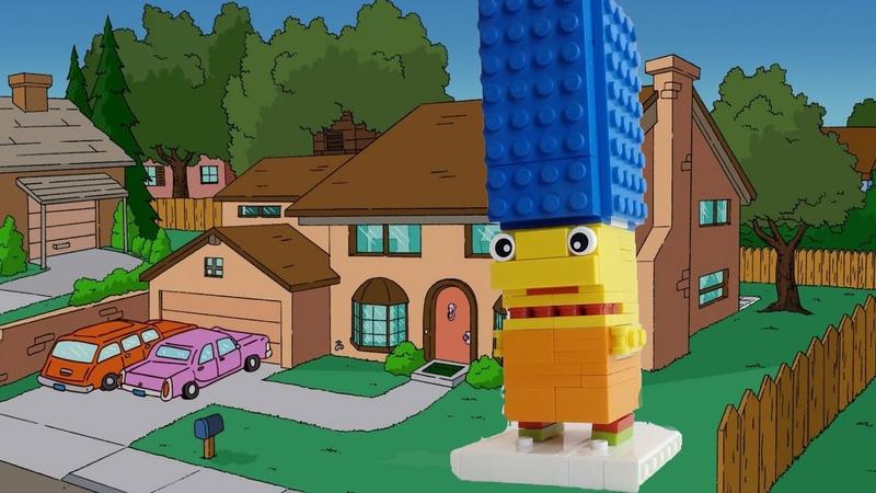 LEGO Мардж Симпсон