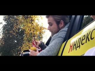 Беларусы сняли короткометражку про водителя Яндекс