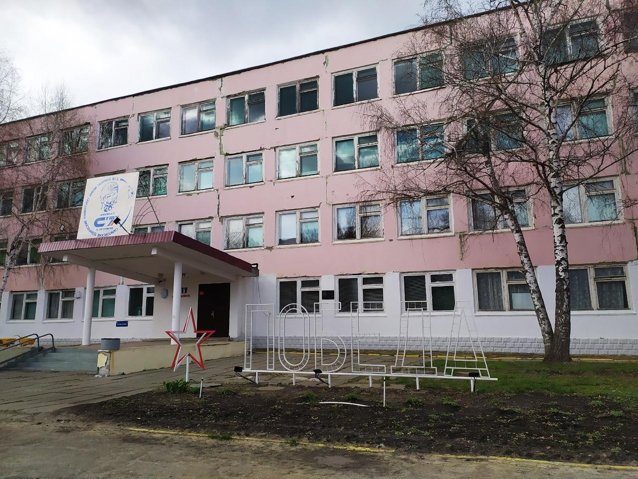 В Петровском политехе началась подготовка к празднованию 75-летия победы в Великой Отечественной войне