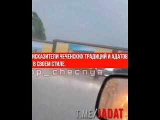 Как кадыровцы издеваются над людьми! Чечня это нормально для вас?