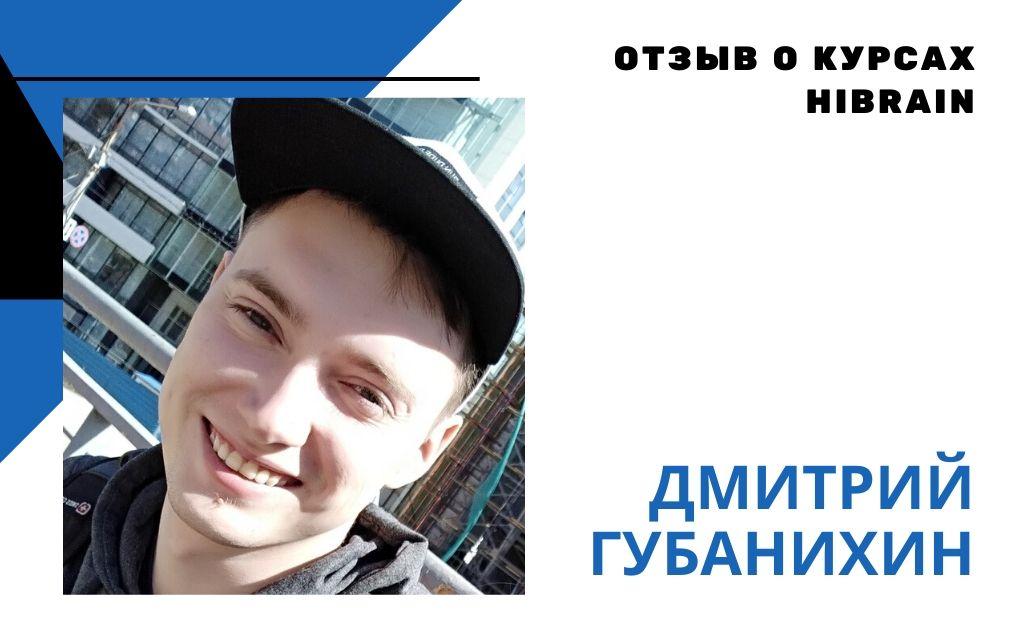 Курсы программирования в Нижнем Новгороде отзывы
