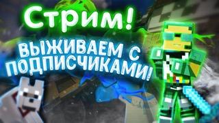 BEDWARS, MURDER MYSTERY И ДРУГИЕ МИНИ-ИГРЫ НА TeslaCraft | Minecraft | ВЕЧЕРНИЙ СТРИМ!
