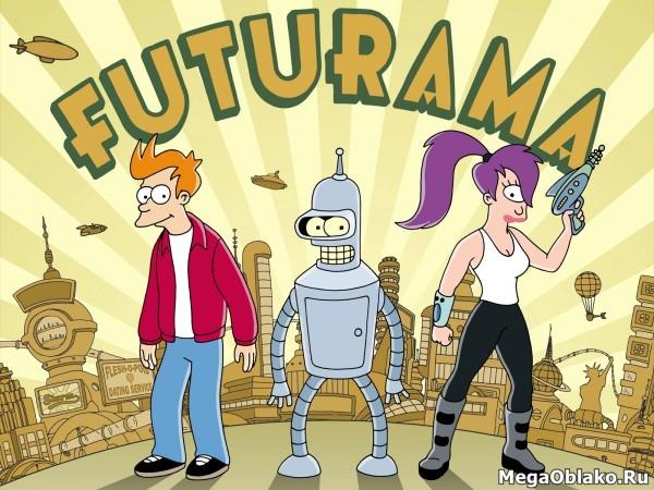 Футурама (1-7 сезоны) / Futurama / 1999-2013 / ПМ / DVDRip, HDRip, WEB-DLRip + WEBRip-HEVC 1080p