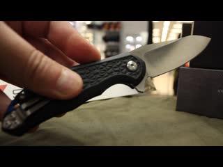 РОЗЫГРЫШ складного ножа Steel Will Modus
