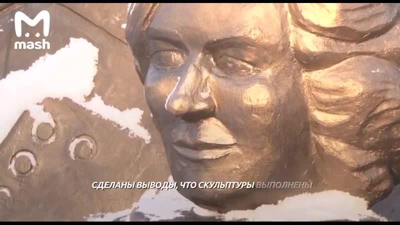 MASH ВЧелябинске требуют заменить памятник беременной Терешковой