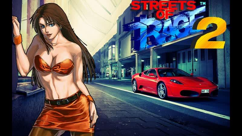 Реквест Юрия Рыбочкина Street OF RAGE 2 SEGA First Ran Затщено
