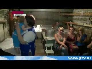 Славянск под новыми ударами среди раненых четырёхлетний ребёнок   Первый канал