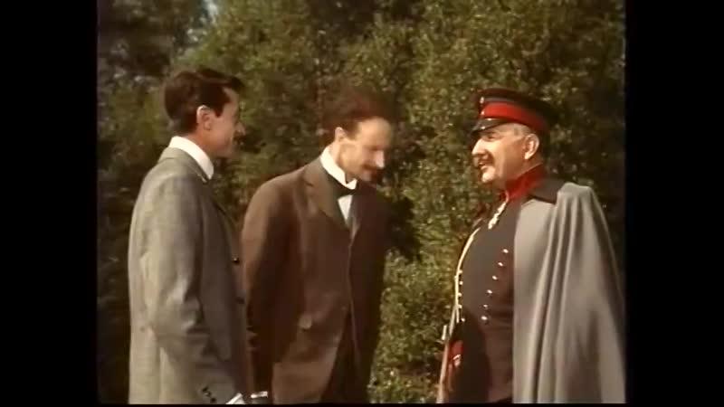 Приключения Арсена Люпена 1957