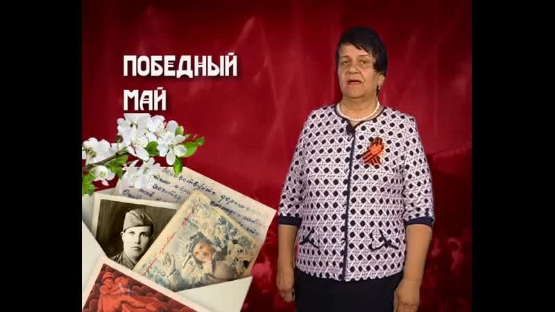 Татьяна Дудинова