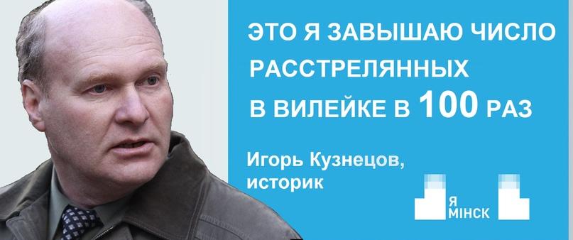 Белорусский «голодомор», изображение №14