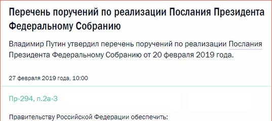 как получить 100000 рублей за третьего ребенка как получить карту visa infinite втб