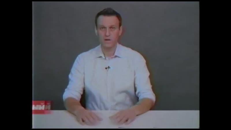 Alexey Navalny will be fine~